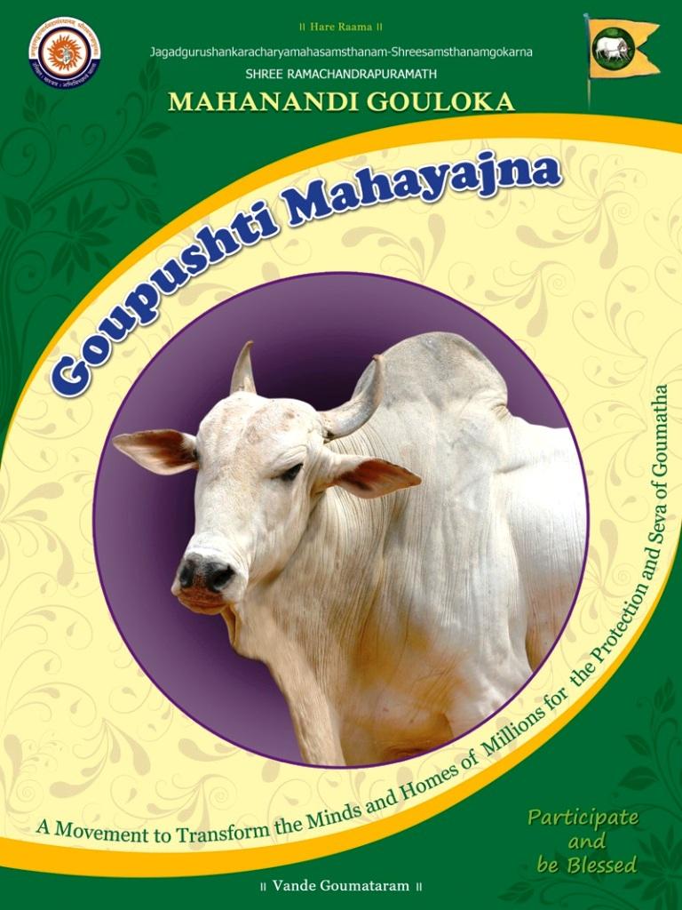 Goupushti-Mahayajna-Brochure-English-Page-01