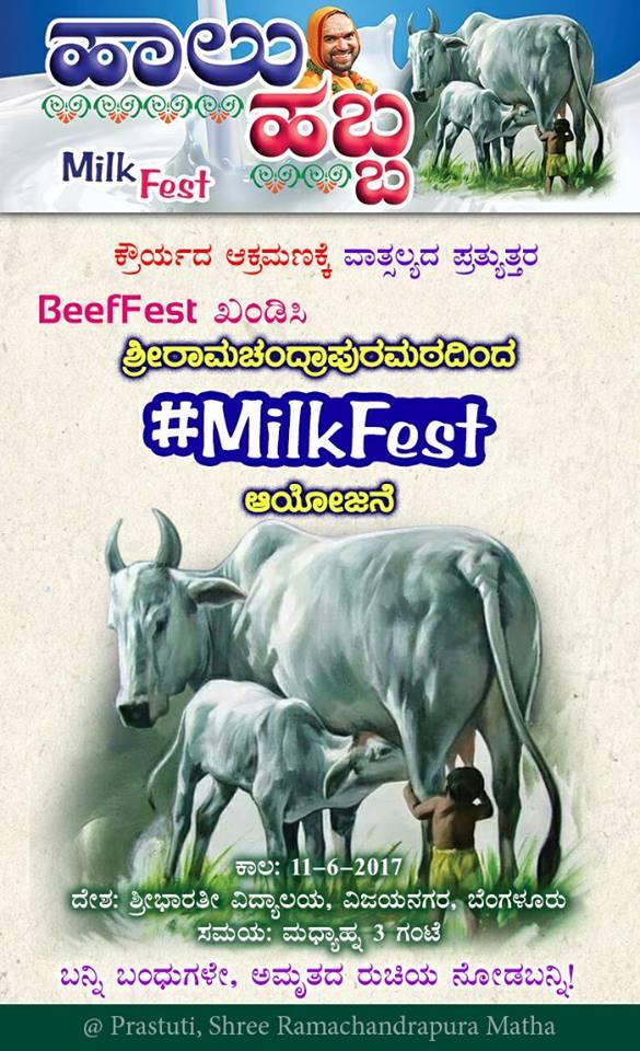 #MilkFest #BanBeef